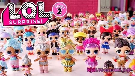 0b704aa1b350 Куклы ЛОЛ сюрприз 100 % оригинал купить недорого в Кукломании